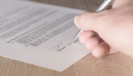 契約書の製本(袋とじ・紙とじ)のやり方。見積書・仕様書・書類にも。