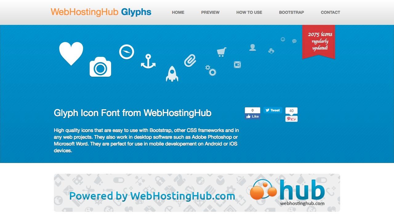 WebHostingHub Glyphsさんのwebサイトスクリーンショット@complesso.jp