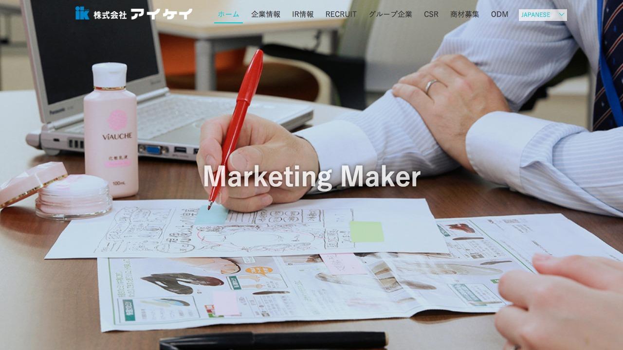 株式会社アイケイさまのwebサイトスクリーンショット@complesso.jp