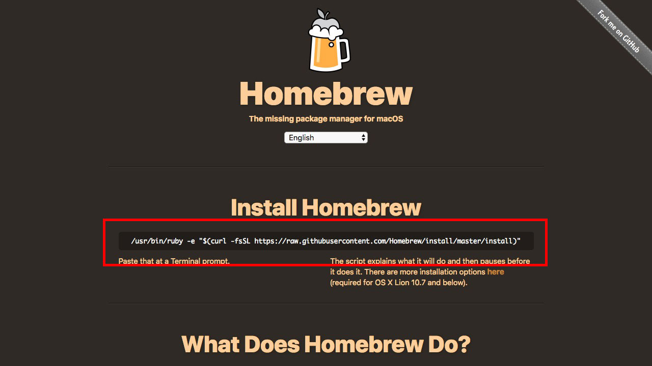 macOS にHomebrewをインストール@complesso.jp