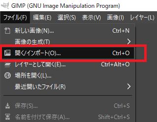 GIMP@complesso.jp