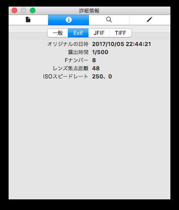 圧縮前の画像情報@complesso.jp