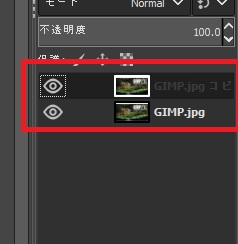 GIMP画像をぼかす@complesso.jp