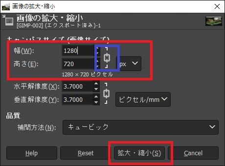 GIMP画像を拡大縮小する方法@complesso.jp