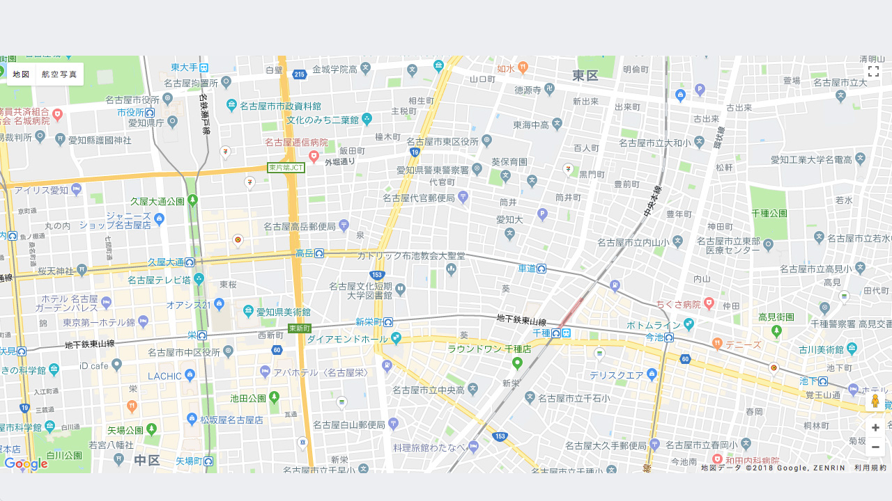 Google Map APIキーの取得方法イメージ@complesso.jp