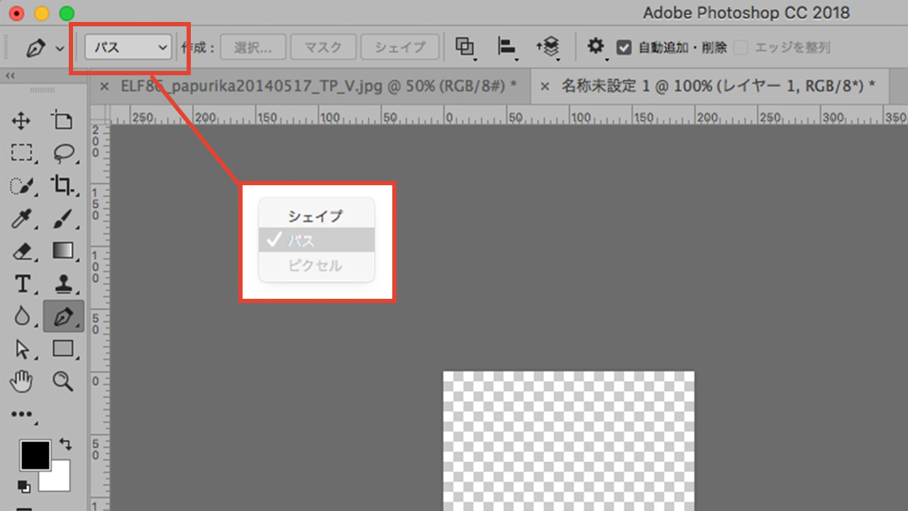 Photoshopの切り抜き方法ペンツールイメージ@complesso.jp