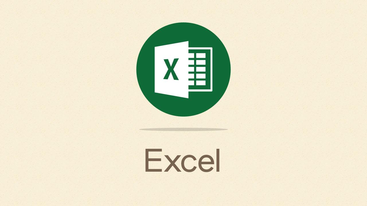 Excel(エクセル)の基本操作 Officeの使い方