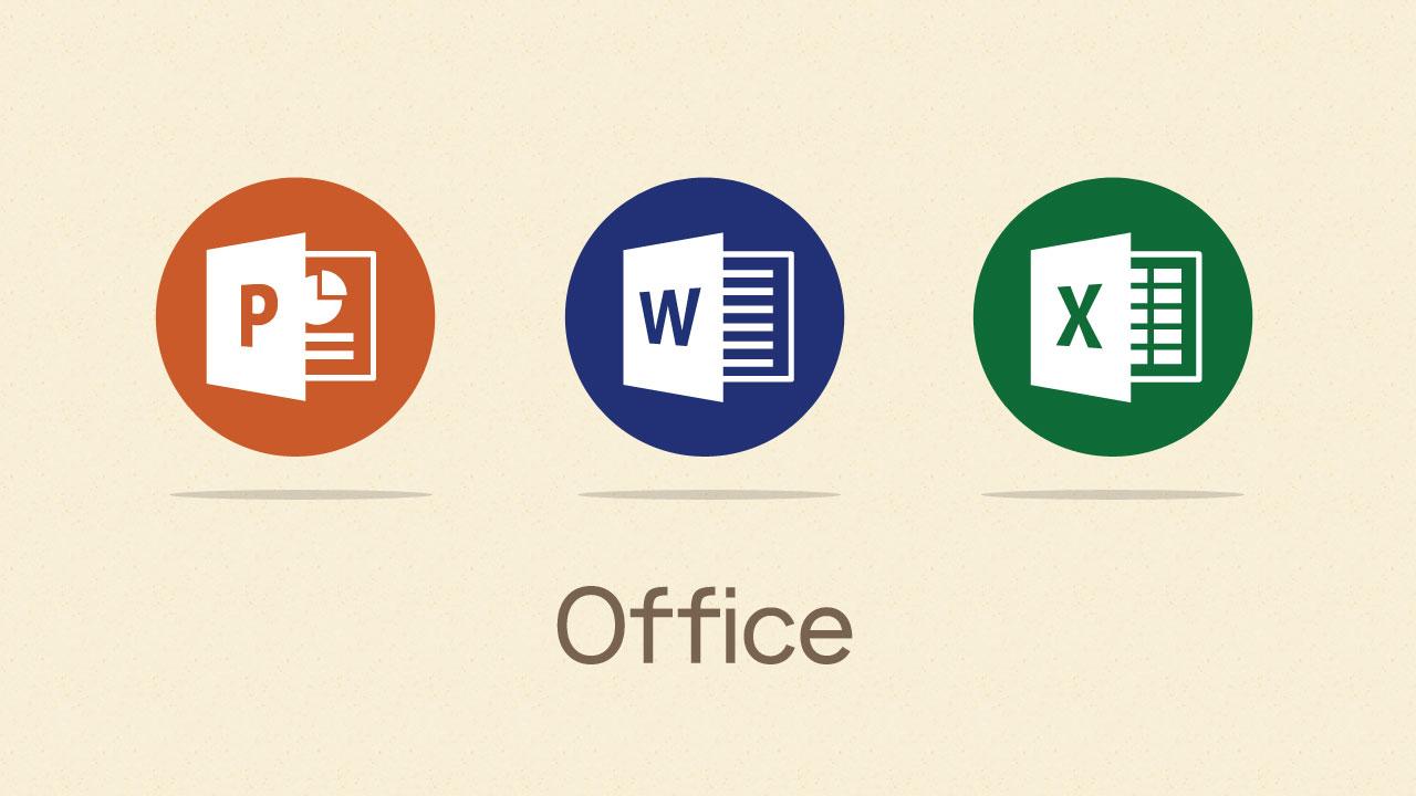 Excel(エクセル)、Word(ワード)、PowerPoint(パワーポイント)の基本の共通操作  Officeの使い方