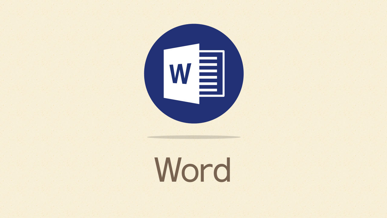 Word(ワード)の基本操作vol.001 Officeの使い方