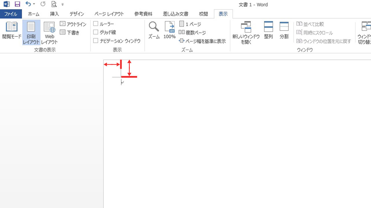 wordの基本操作イメージ@complesso.jp