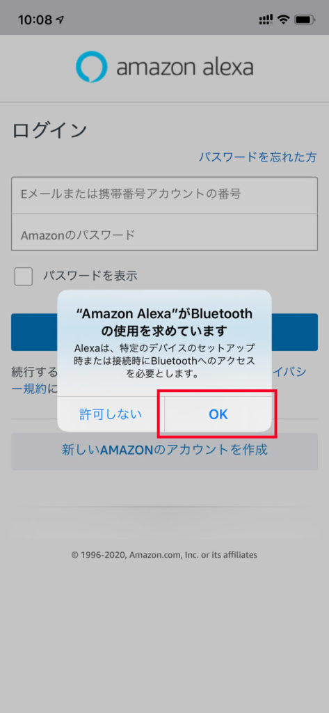Amazon Alexa(Amazon Echo)の設定方法