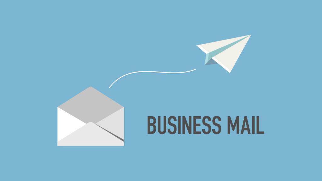 ビジネスメールのマナーとルール これを読めば一通り大丈夫