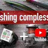 Fishing complesso