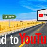 実践!Youtubeでアドセンス連携して広告収益をえるまで