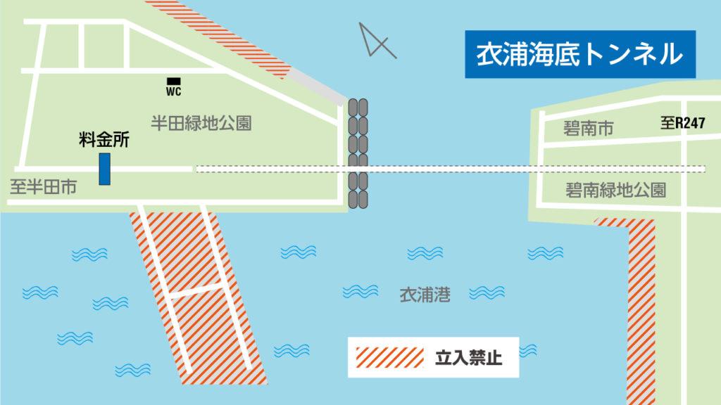 衣浦海底トンネルの釣りエリア