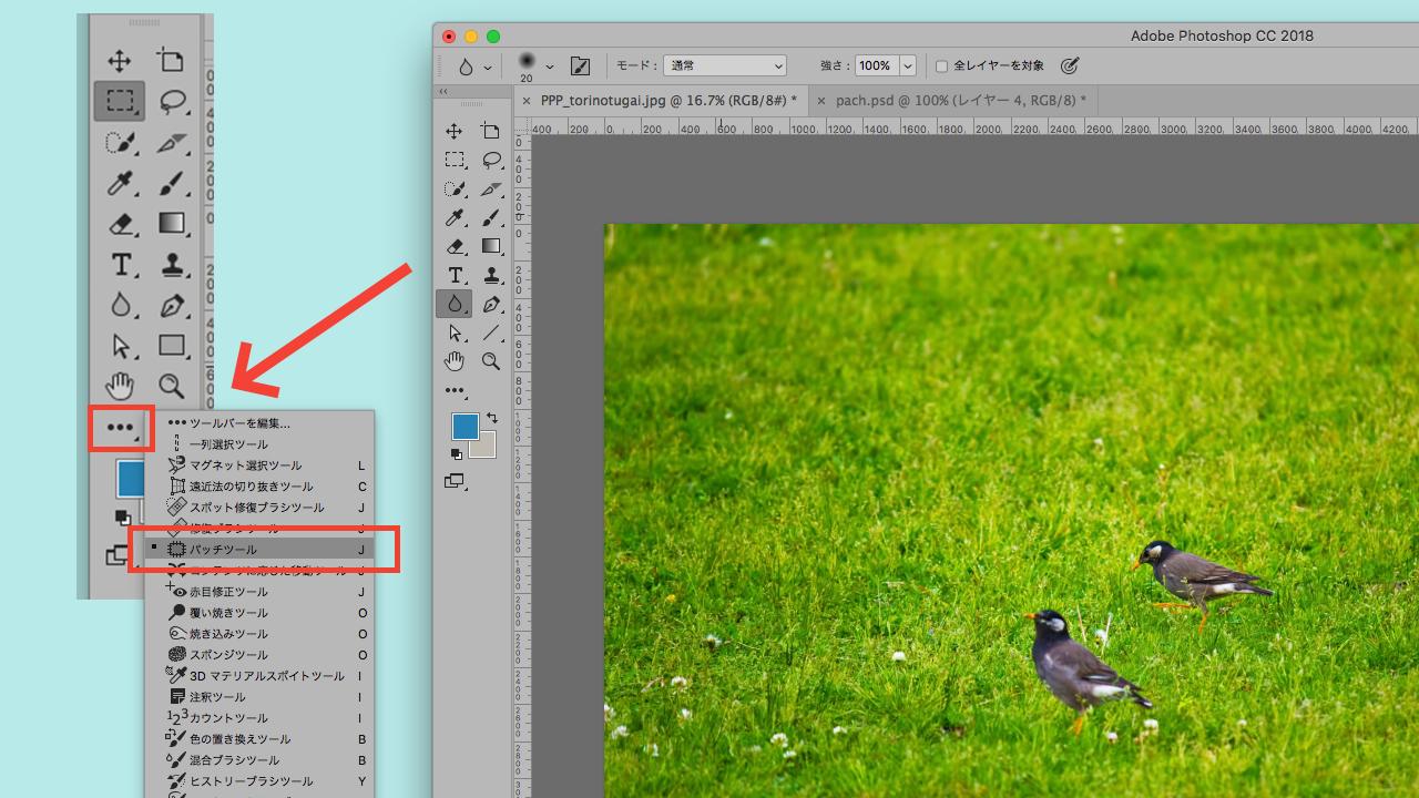 Photoshopで画像からいらないものを上手く消す方法。