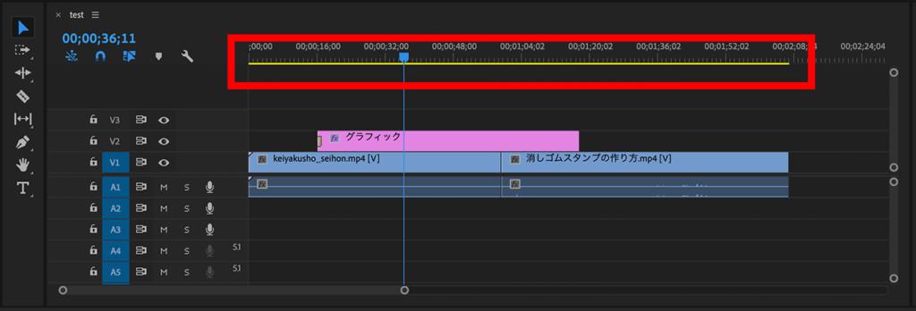 レンダリングバー|Premiere Pro(プレミア プロ)で動画編集 vol.007