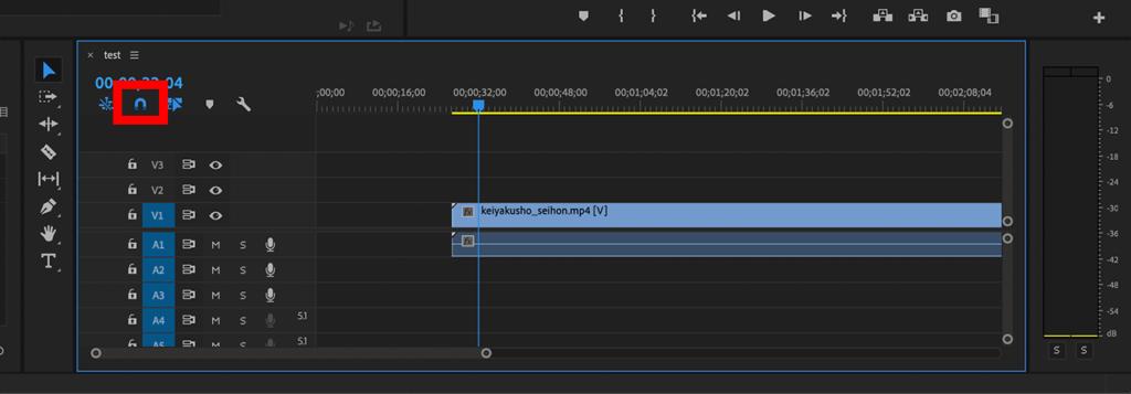 スナップ機能|Premiere Pro