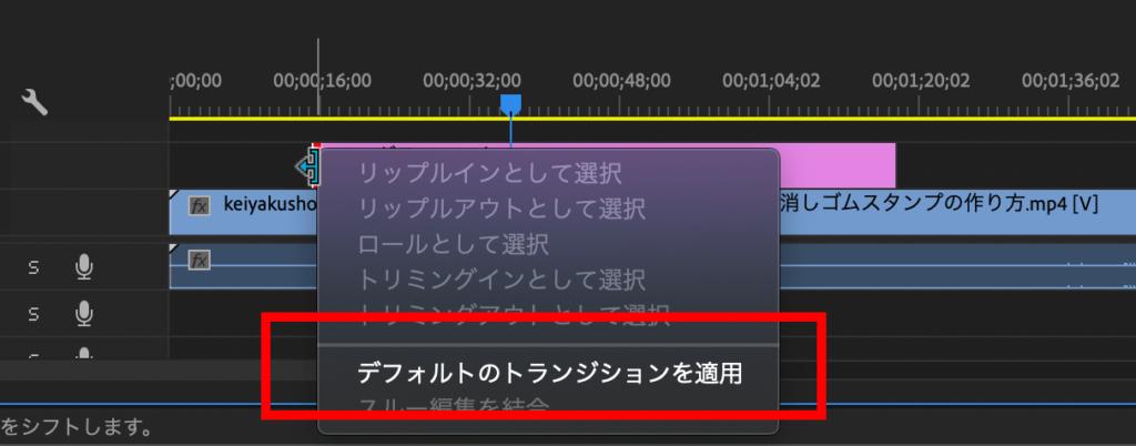 フェードインのつけかた|Premiere Pro(プレミア プロ)で動画編集 vol.006