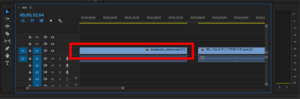 動画のいらない部分をカットする|Premiere Pro