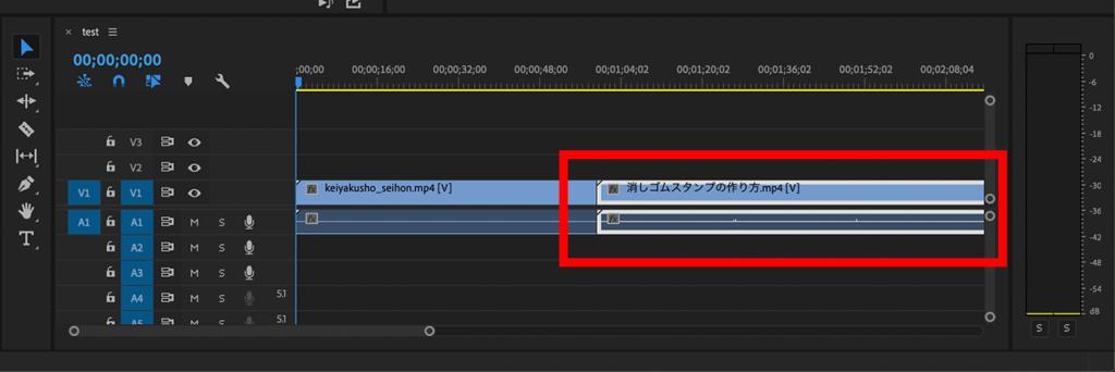 動画を分割する|Premiere Pro