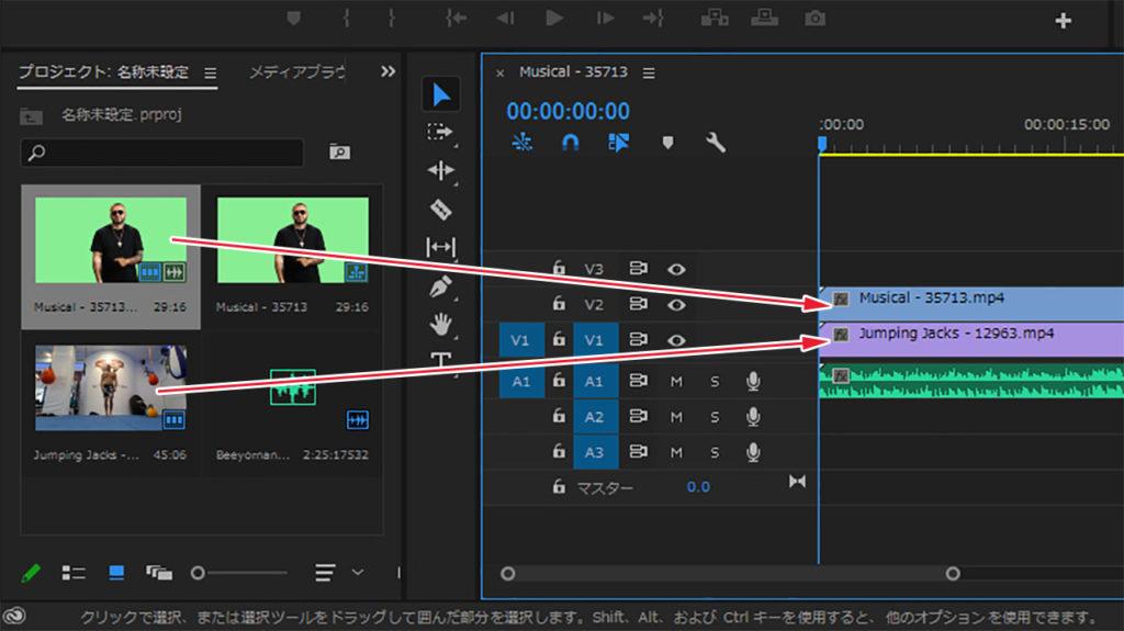 ワイプをいれたい作りたい時の方法|Premiere Pro(プレミア プロ)で動画編集 vol.013