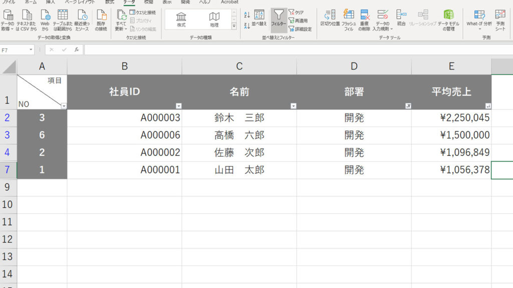 マクロを設定して操作を自動化する方法 Excel(エクセル)の使い方 vol.050