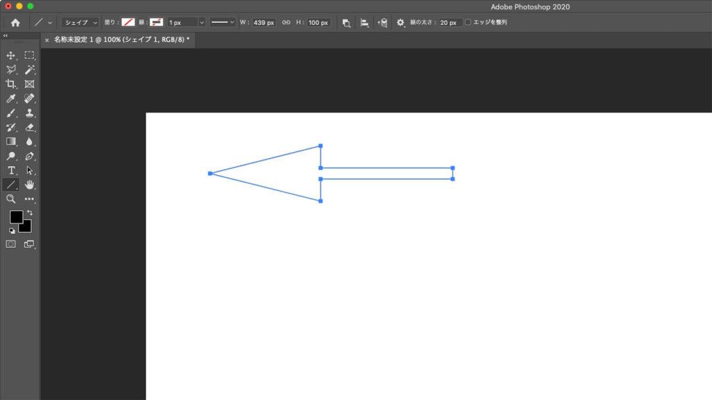 ラインツールで矢印を描く方法