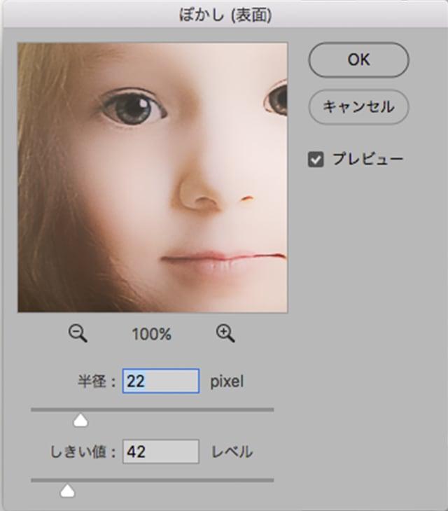 Photoshopで写真にノイズやぼかしをいれてオシャレに加工する方法