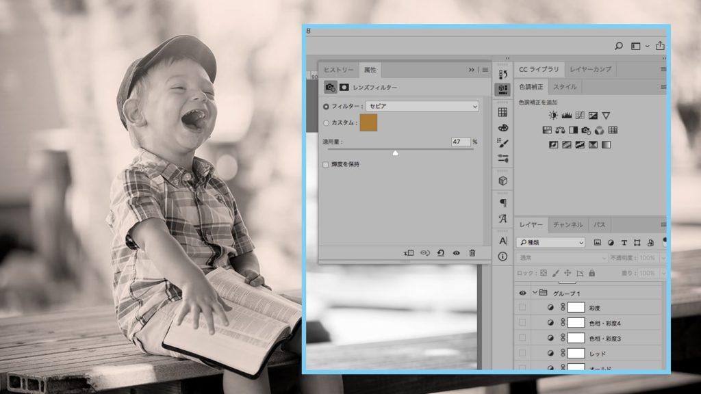 Photoshopで色あせた写真に加工する方法