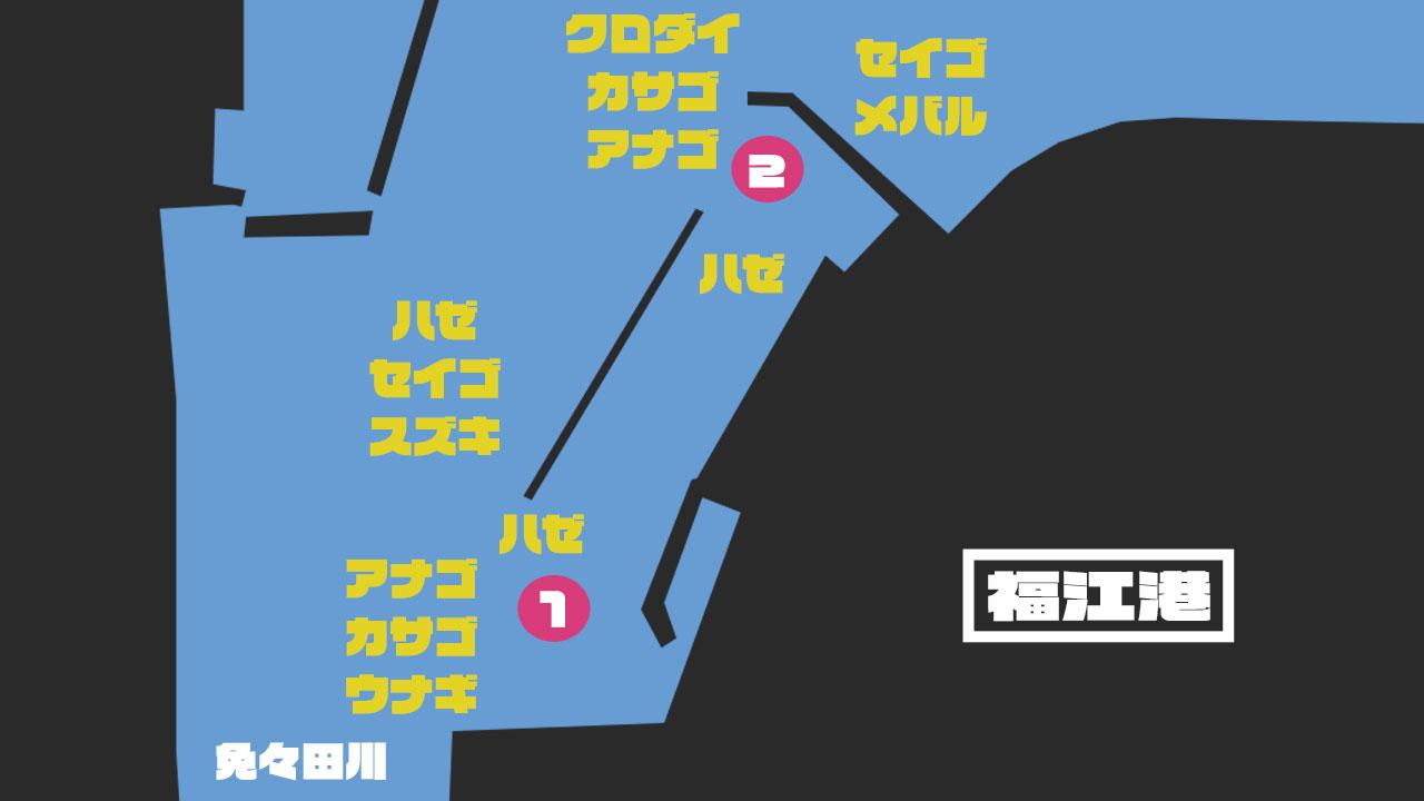 福江港の釣り場情報