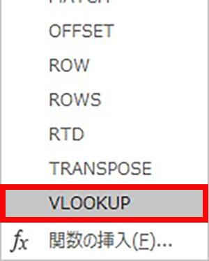 商品番号や社員IDから商品名や社員名を検索する方法|Excel(エクセル)の使い方 vol.028
