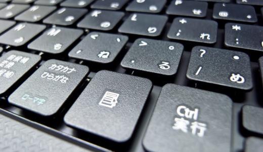 Windows10のメールアプリにGmailを追加する方法