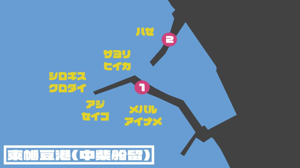 東幡豆港の釣り場情報