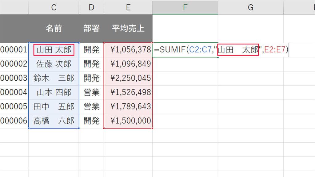 全角や半角が混在するスペースを統一する方法 Excel(エクセル)の使い方 vol.047