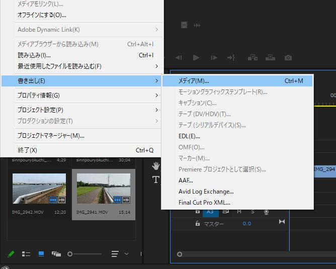 書き出し画面が表示されないときの対処方法|Premiere Pro(プレミア プロ)で動画編集 vol.012