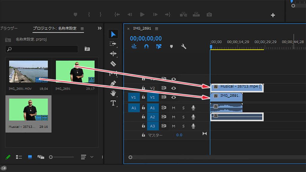 PremiereProでクロマキー合成をする方法|Premiere Pro(プレミア プロ)で動画編集 vol.016