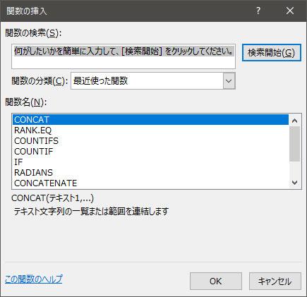 SUM関数をボタン1つで使う方法|Excel(エクセル)の使い方 vol.063