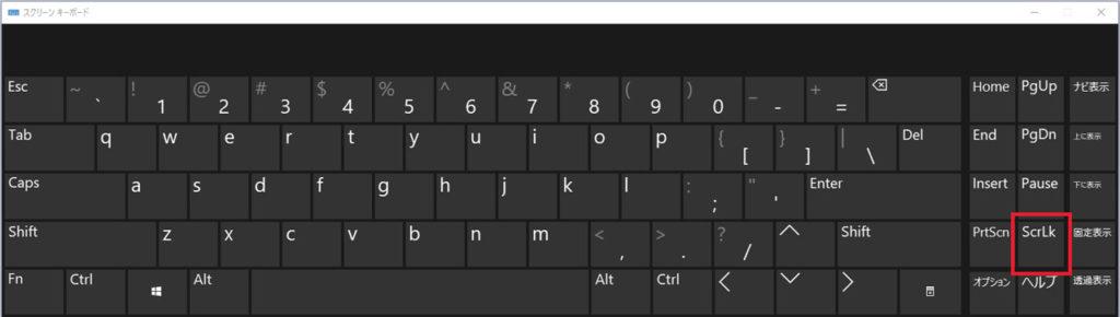 セルの動きがおかしい時に確認したい2つのポイント|Excel(エクセル)の使い方 vol.064
