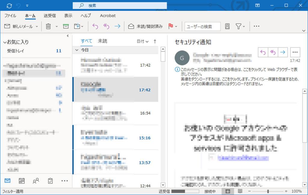 Gmailは何がすごいのか!?メリット・デメリット・疑問・登録方法まとめ