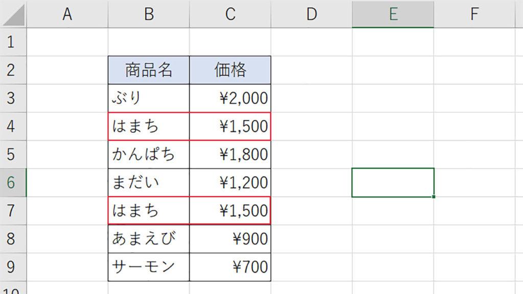 重複したデータを自動で削除する|Excel(エクセル)の使い方 vol.083