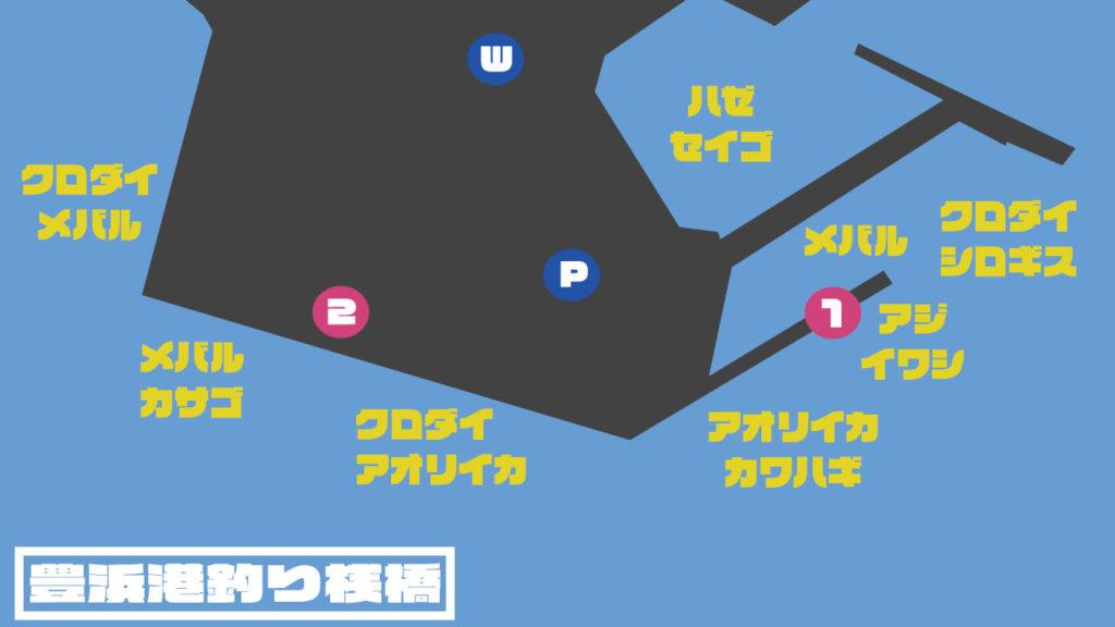 豊浜港釣り桟橋の釣り場情報【Fishing complesso 愛知県の釣り場情報】